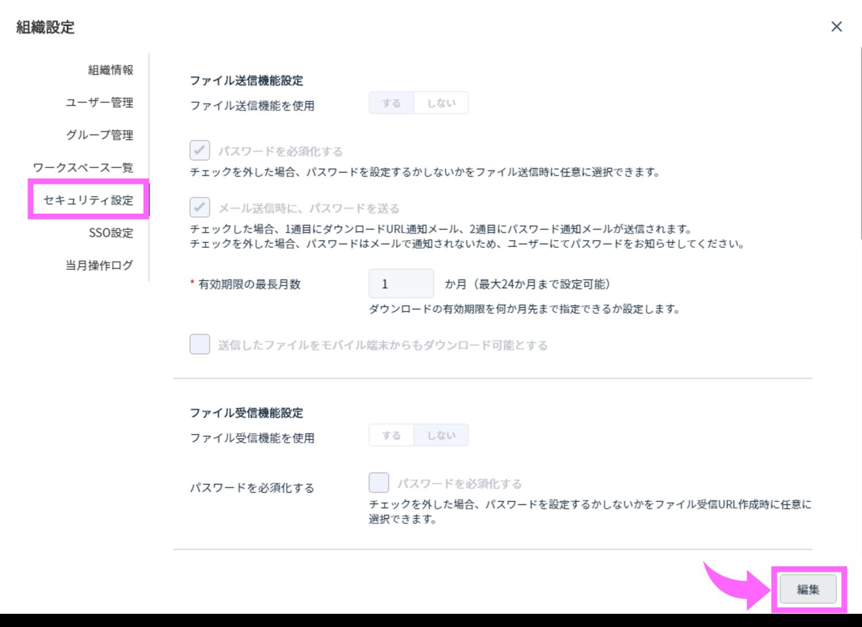 file_receiv_010_1130