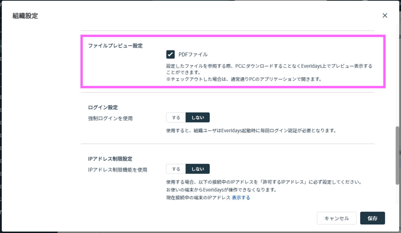 pdf_preview_020_1130
